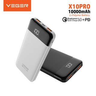 VEGER X10 PRO 10000mAh Digital Display PowerBank Quick Charge QC 3.0 + PD Real Capacity Power Bank