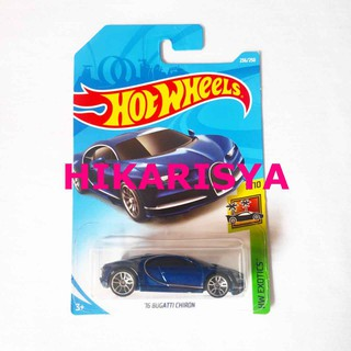 HOT WHEELS ORIGINAL PROMO HOTWHEELS CURAH REAL CAR BISA PILIH BUGATTI LAMBO AUDI NISSAN SKYLINE