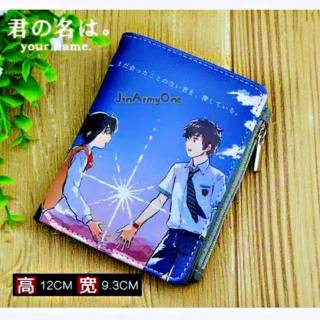Dompet lipat anime kimi no na wa your name mitsuha taki