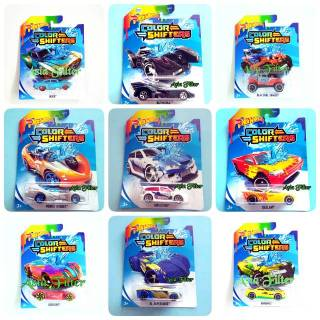 HOT WHEELS COLOR SHIFTERS 2020 bisa berubah warna hotwheels Barbaric Covelight Baja Bone