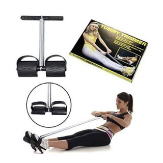 Portable Tummy Trimmer