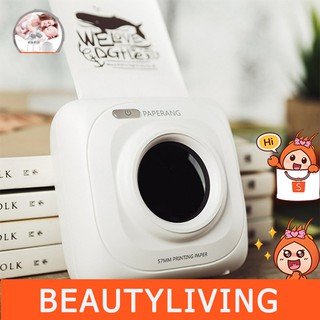 [BT] Paperang P1 Small Wireless Bluetooth 4.0 Mobile Phone Instant Photo Printer