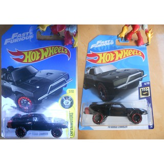 '70 Dodge Charger Fast & and Furious 7 black hitam HOT WHEELS 2017 2018 HW 70 1970 die-cast HOTWHEEL