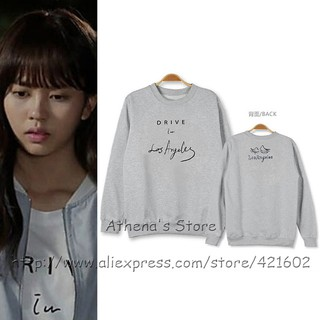 sweater distro outlet k-drama who are you school kim so-hyun style