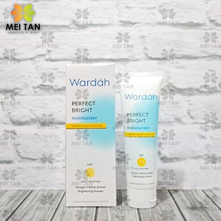 [SPF 28] WARDAH PERFECT BRIGHT MOISTURIZER CREAM SPF 28