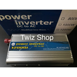 Power Inverter 1200 Watt / Inverter 1200W