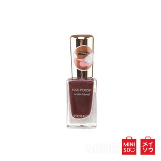 Miniso Official Kutek wanita Water Based Nail Polish #4