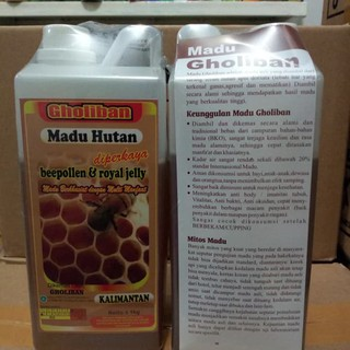 Madu Hutan Kalimantan Gholiban Plus Bee Pollen Dan Royal Jelly 1Kg / 1 kg