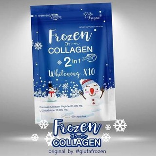 [SALE] Frozen Collagen 9,000mg 2 in 1 Whitening X10 isi 60 Capsules 100% ORIGINAL By Gluta Frozen