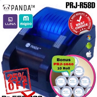PRINTER BLUETOOTH POS-KASIR-PPOB PANDA PRJ-R58D THERMAL 58MM ANDROID-OS-WINDOWS POS CASH DRAWER
