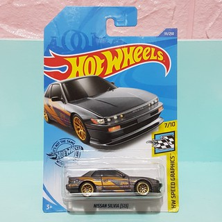 Hot Wheels JDM Nissan Skyline Fairlady Z 370Z Silvia Twin Turbo R32 R33 180SX Greedy