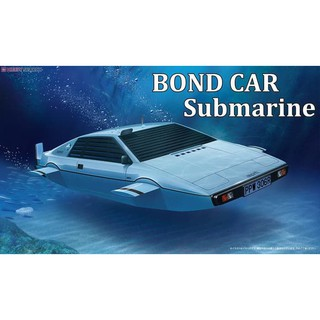 WER968 Fujimi 124 James Bond 007 Car Submarine