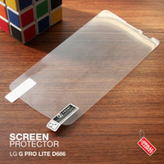 LG G Pro Lite D686 Anti Gores Antigores Screen Protector Guard Clear
