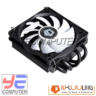 ID-COOLING IS-40X - Low Profile CPU Cooler for Mini-ITX