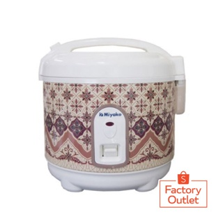Miyako PSG-607 Rice Cooker/Magic Com Penanak Nasi 0.6 Liter - Batik Cokelat