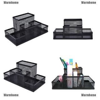 WHID Metal Mesh Home Office Pen Pencils Holder Desk Stationery Storage