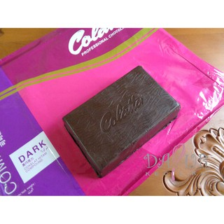 DCC / Dark Chocolate Colatta Compound 500 gr
