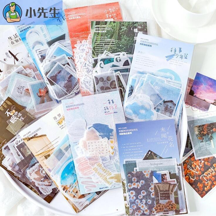 (mr) 100pcs Stiker Kertas / Selotip Washi Untuk Foto