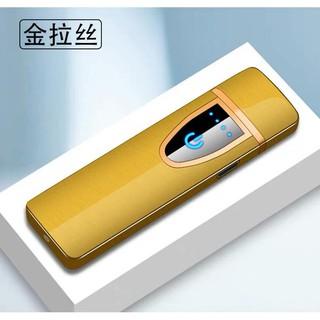 Korek Api Elektrik Lighter Fingerprint Touch Sensor ...