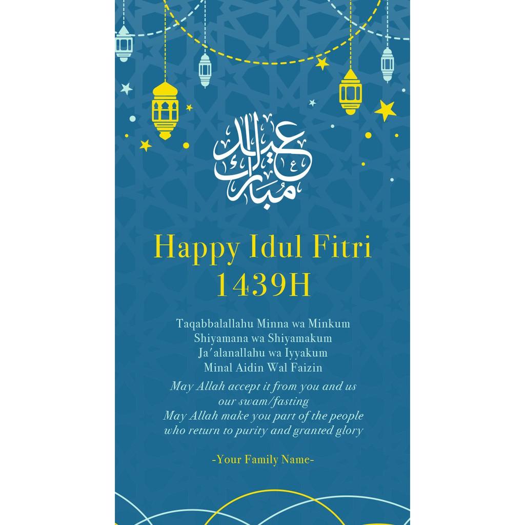 Kartu Ucapan Lebaran Online Kartu Ucapan Idul Fitri Shopee