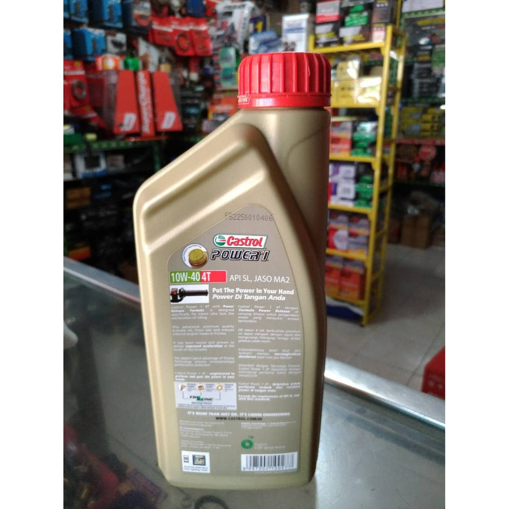 Oli Motor Shell Advance Ultra 4t 10w 40 1l Fully Synthetics Matic 08 Liter Ax7 Scooter Shopee Indonesia