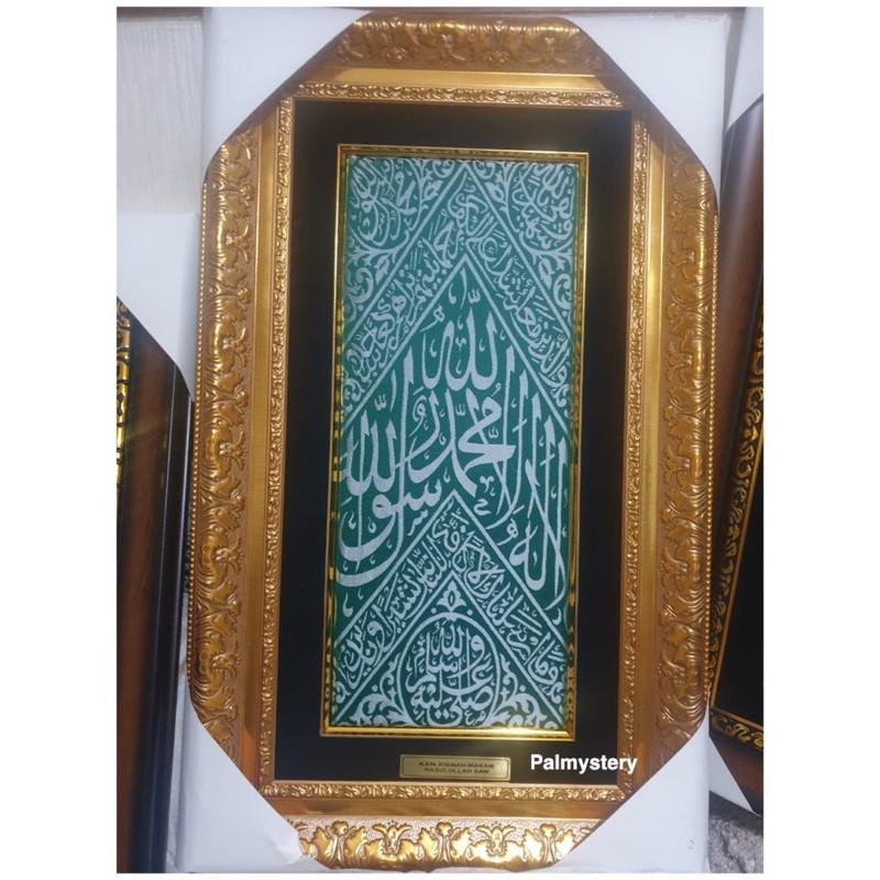 PROMO Kiswah Makam Nabi Muhammad Bersertifikat Frame Premium