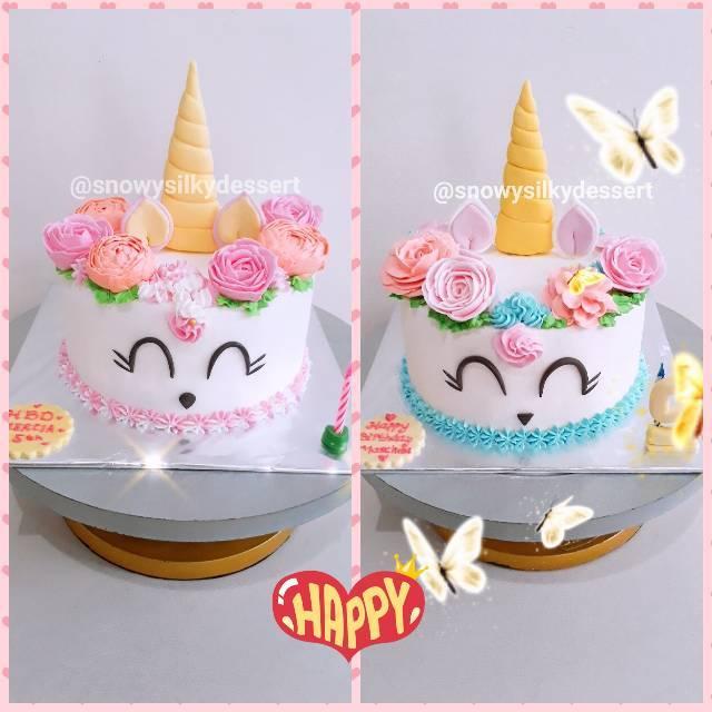 Cake Unicorn Kue Ulang Tahun Unicorn Kue Ulang Tahun Little Pony