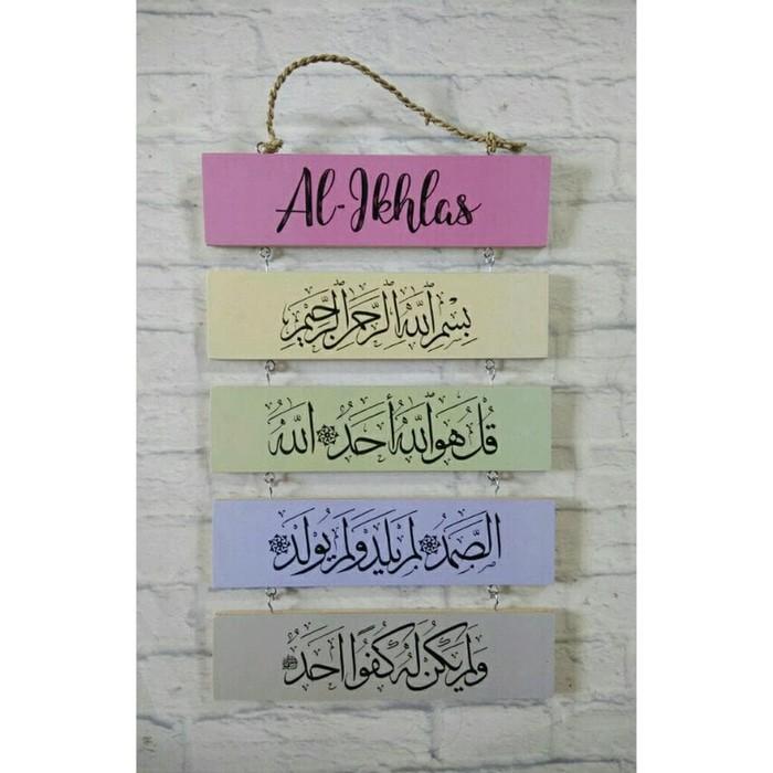 Hiasan Dinding Shabby Chic Susun 5 Kaligrafi Surat Al Ikhlas Model
