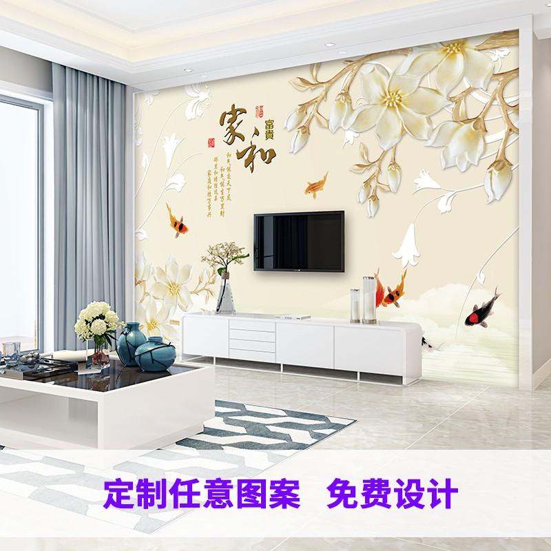 Modern Minimalis Film 3d Dan Televisi Lukisan Dinding Ruang Tamu Tv Latar Belakang Kertas Dinding 8d Wallpaper Dekorasi Dinding Meliputi Suasana Shopee Indonesia