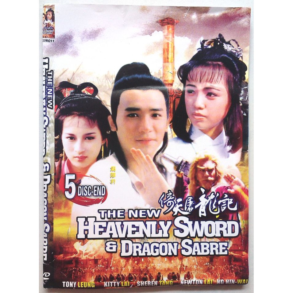 New Heavenly Sword And Dragon Sabre To Liong To 1986 5 Dvd