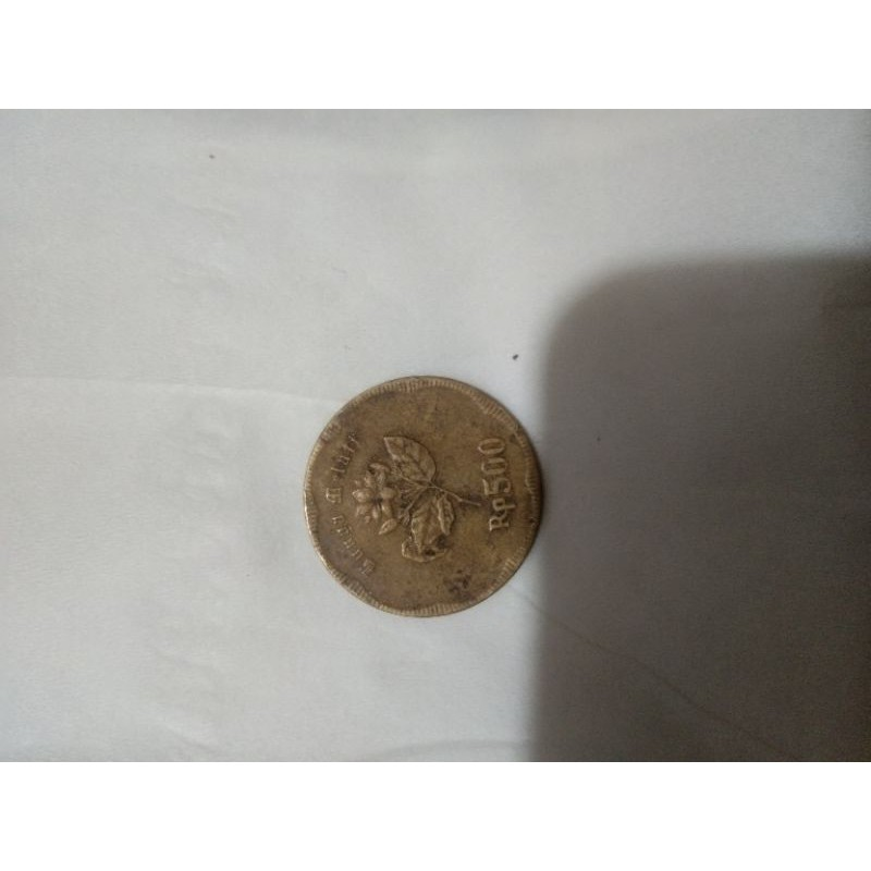uang koin melati 500,tahun 1991