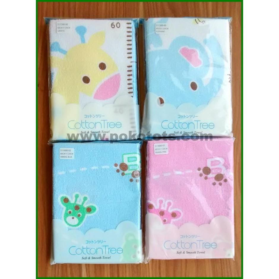 Handuk Bayi Jepang Motif Keren Daftar Harga Terkini Dan Anak Super Halus Gempi Cotton Tree Kawamoto Baby Towel Exclusive Pt Shopee Indonesia