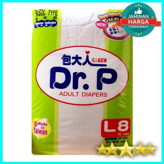 P DRP ADULT DIAPERS POPOK DEWASA BASIC TYPE PEREKAT L8 L 8