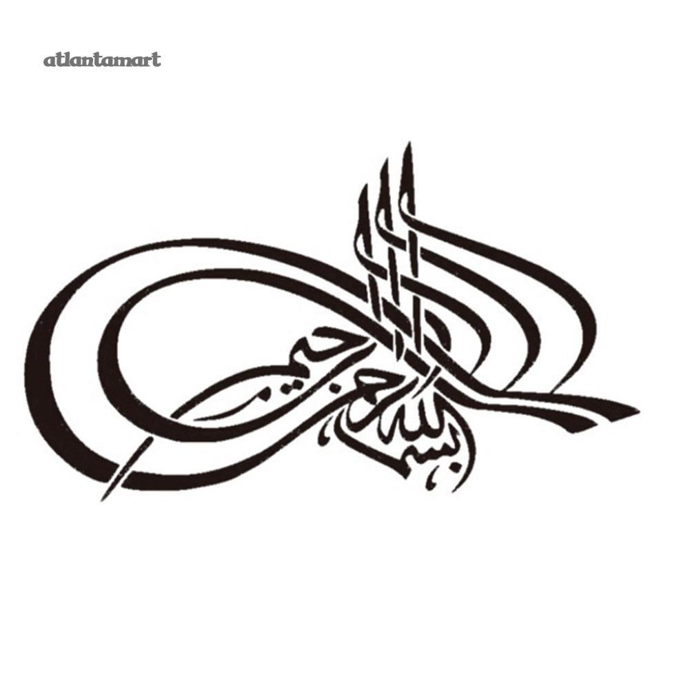 Stiker Dinding Mural Desain Kaligrafi Muslim Untuk Dekorasi Rumah