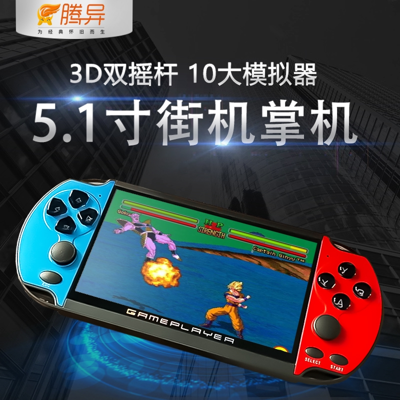 Harga Ps5 Di Shopee - Sony PS5 Update