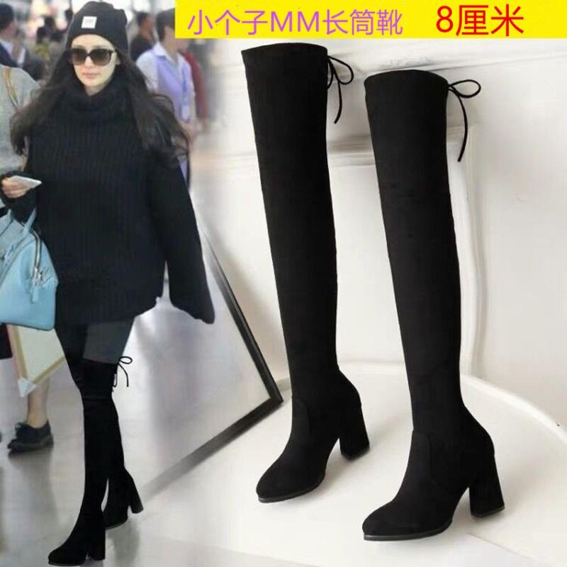 Sepatu Boots High Heels Tebal Panjang Selutut Bahan Elastis Untuk