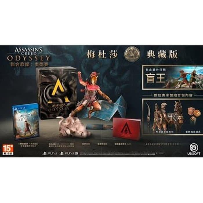Games Assassin S Creed Odyssey Medusa Edition Ps4 Dvd Cd