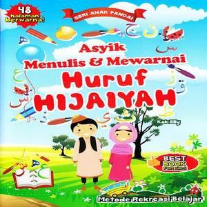 Seri Buku Paud Tk Mengenal Huruf Hijaiyah Shopee Indonesia