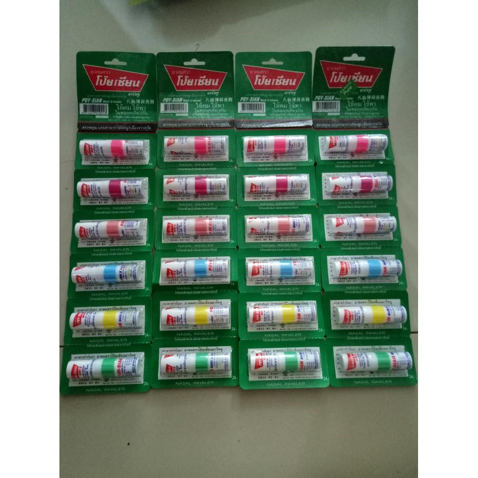 Kasa Inhaler Shopee Indonesia Magnet Strip Flexible 15x2mm Sticker 3m Kulkas Nyamuk Kerajinan
