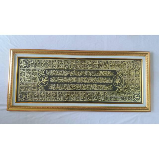 Kaligrafi Alumunium Emas Timbul Hiasan Dinding Kaligrafi Ayat Kursi Asmaul Husna