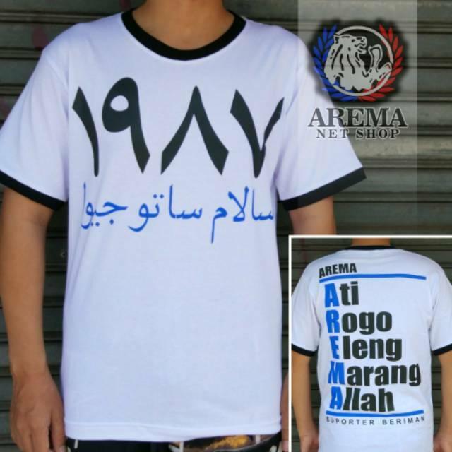 Kaos Arema Font Arab Aremania Shopee Indonesia