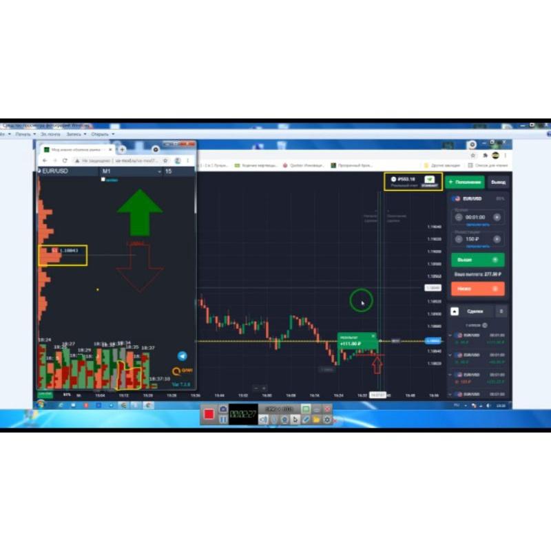 Bot Signal Trading android/pc Binomo Olymptrade Forex Binary