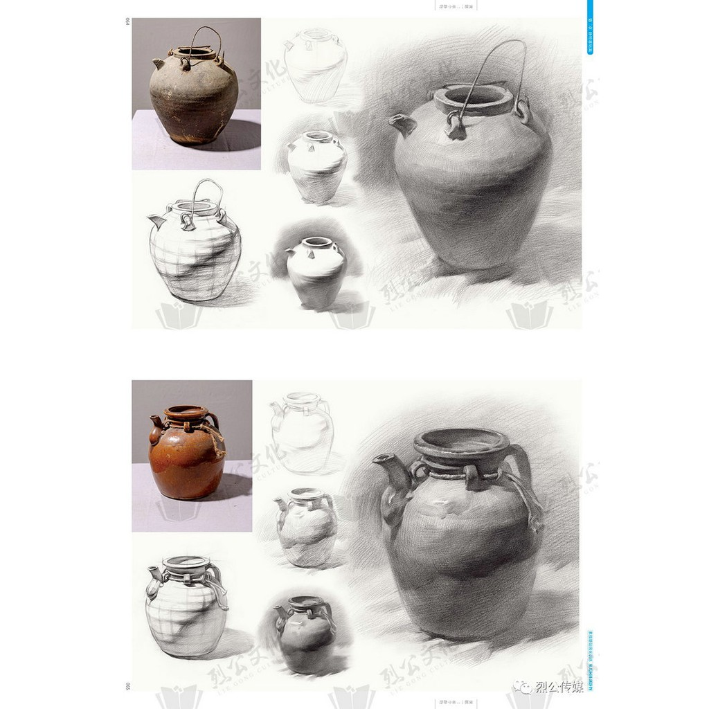 Buku Desain Sketsa Gaya China