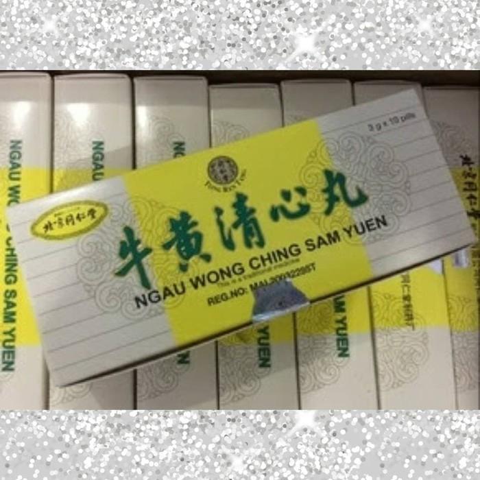 Ngau Wong Ching Sam Yuen Tong Ren Tang Shopee Indonesia