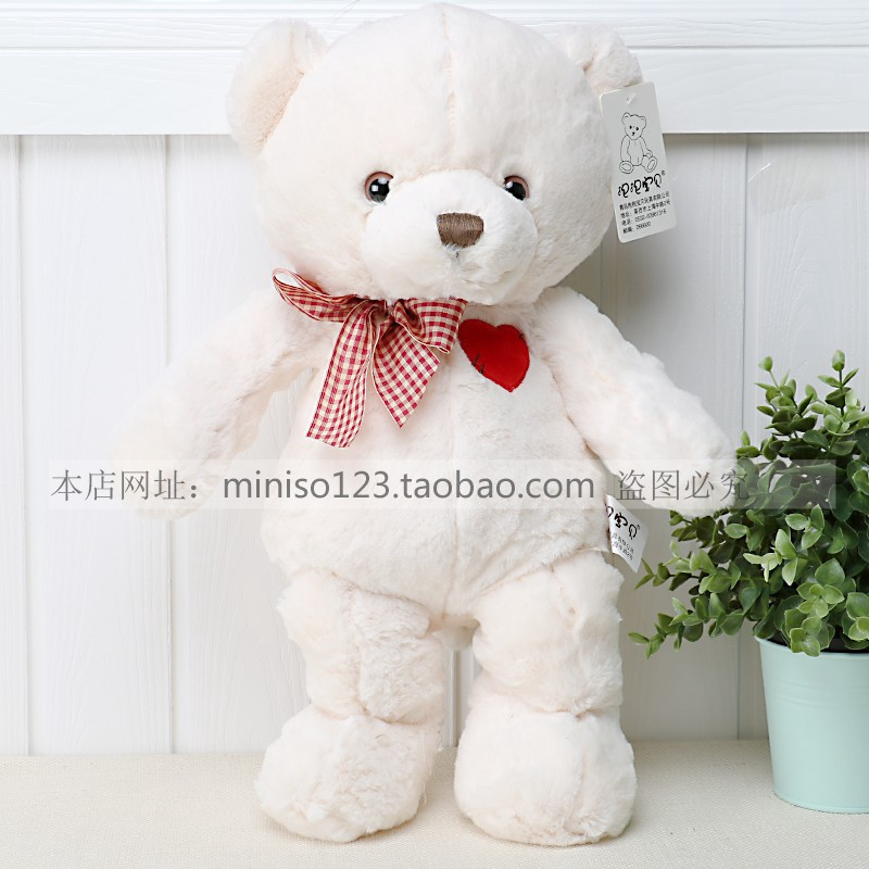 Multi Love Caring Bear Cute Little Bear Plush Doll Doll Brown White Size Doll For Girls Gifts Shopee Indonesia