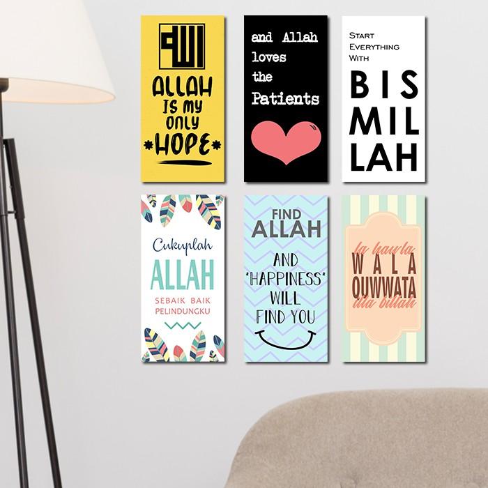 Hiasan Dinding Quote Islami Kutipan Poster Kata Kata Mutiara Dan Doa Untuk Dekorasi Pajangan Kamar