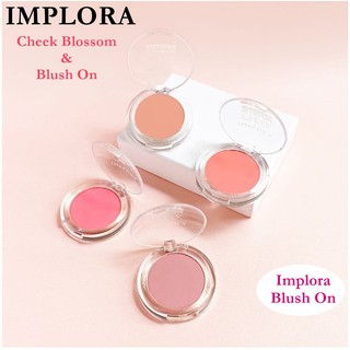 IMPLORA BLUSH ON - Implora Cheek Blossom & Blush On