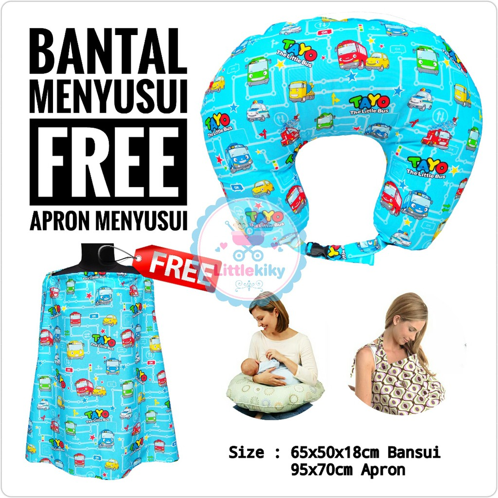 BANTAL MENYUSUI + BABY BELT/NURSING PILLOW/BANTAL PEYANG/BANTAL HAMILBANTAL MENYUSUI MULTIFUNGSI | Shopee Indonesia