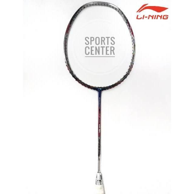 Raket Bulutangkis / Badminton Lining G-Force 350 II Super Light   Shopee Indonesia