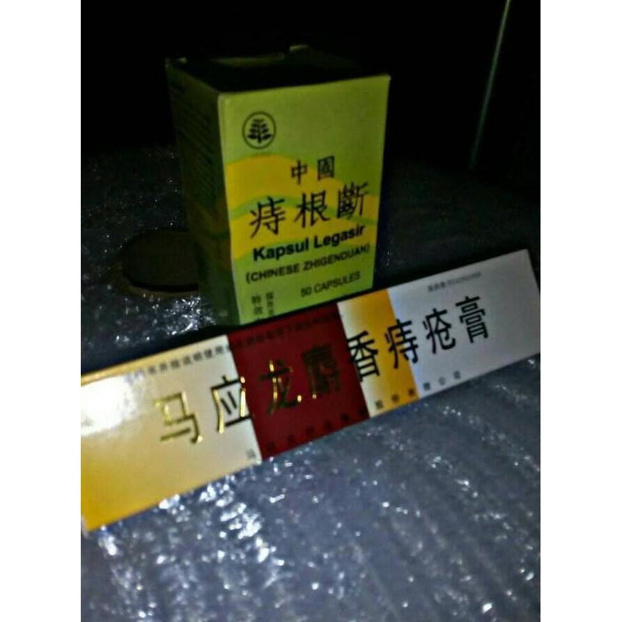 Obat Klink Liquid Chlorophyll Original K Link Klorofil Origina Clorofil Shopee Indonesia